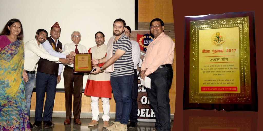 Receiving VEERTA PURASKAR 2017 at Delhi University