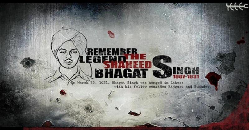 BHAGAT SINGH , SUKHDEV AND RAJGURU'S MARTYRDOM DAY